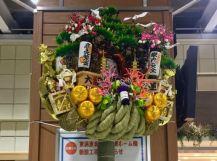 大森駅の熊手